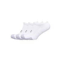 Heatgear NS Socks 3-pack